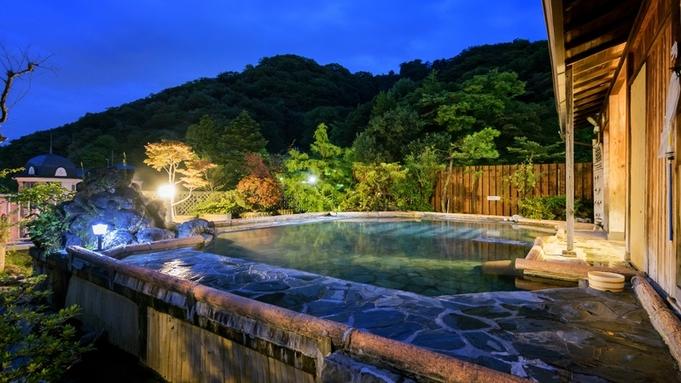 <上州ブランド赤城牛つき会席☆会場食>標高800mにある露天風呂で最高のリラックスを