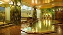 【お風呂】大浴場