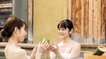 【お風呂】露天で地酒が楽しめます。