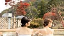 【お風呂】屋上露天風呂「浪漫」