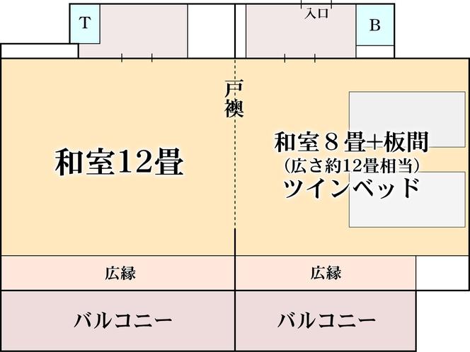 【二間部屋A/バルコニー付】海側和室12畳+和室ツインベッド平面図