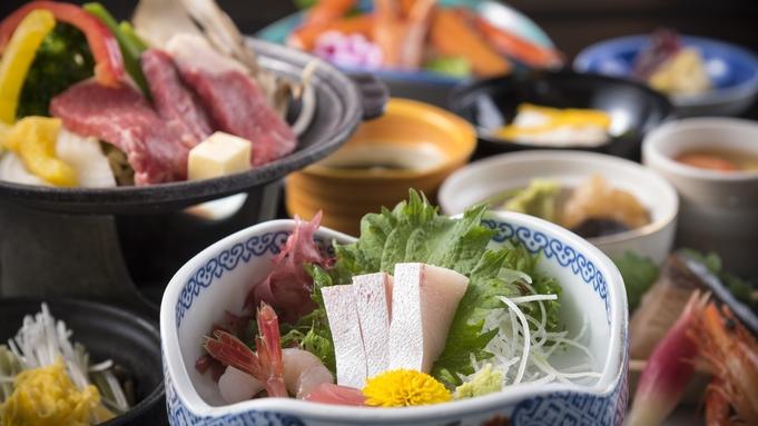 【グレードUP:湯の香】ご当地ブランド牛「能登牛」陶板焼きや能登牛炙り飯!お部屋食で気兼ねなく