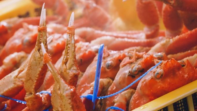 タグ付き活松葉蟹コース〜茹で姿蟹・焼き蟹・蟹刺し・蟹御飯〜【館内どこでもコロナ対策機器設置済】