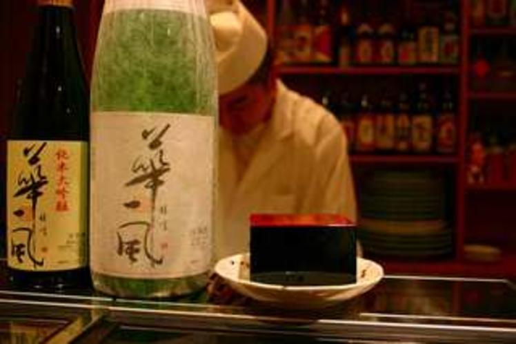 日本酒 華一風