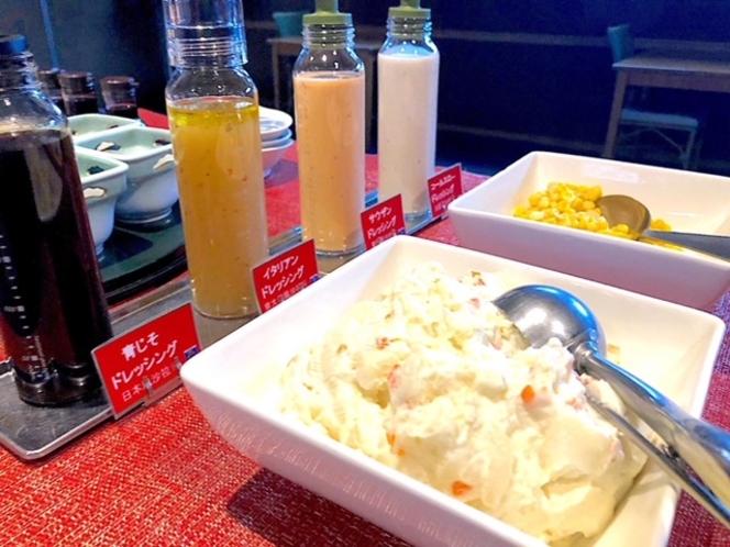 朝食サラダ・ドレッシング
