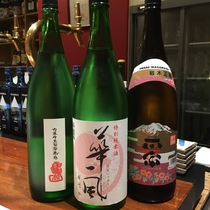 あば日本酒