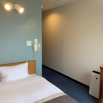 ◆スタンダードプラン◆ 【素泊り】 シングルルーム