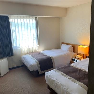 ◆室数限定プラン◆ 【素泊り】ツインルーム