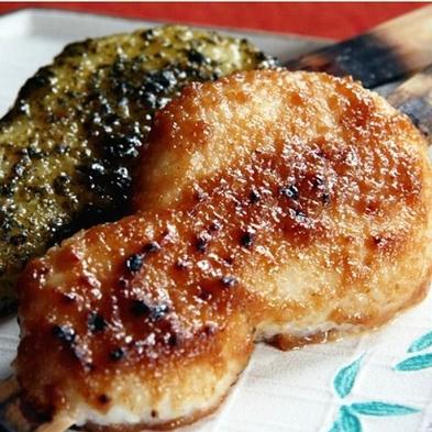 季節の自家製ダレが絶品!郷土名物「五平餅」が付いた満腹プラン