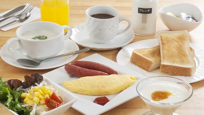 【今治朝ご飯プロジェクト★朝食付】美味しい出来立in時に和・洋食を選択★ふわふわ極上の今治タオル完備