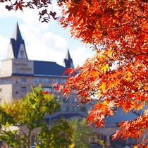 【周辺】10月後半晴れた日にはホテル周辺の紅葉散策がお勧め
