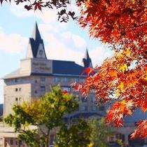 *【外観】紅葉の時期にはホテル周辺のもみじが雰囲気を盛り上げます