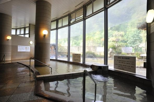 【源泉かけ流し温泉】裾花峡温泉うるおい館入浴チケット付きプラン(食事なし)
