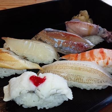 【不知火海の獲れたてをお寿司で】錦寿司の寿司を松錦館で堪能!「まっちゃにぎり」プラン(1泊2食)