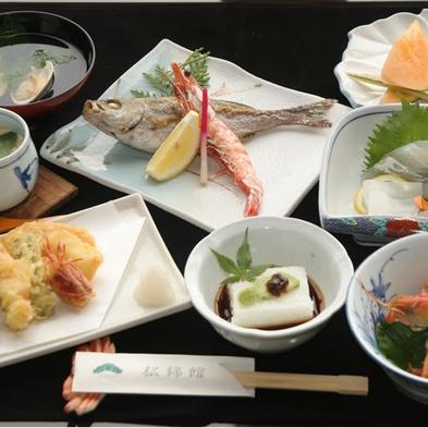 【秋冬旅セール】お食事は個室またはお部屋食でおもてなし☆松錦館会席料理プラン(1泊2食付)