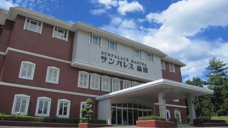 ホテル サンパレス益田