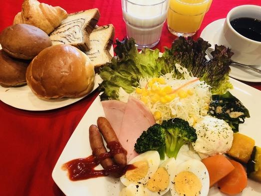 和食・洋食ビュッフェ 朝食付きプラン