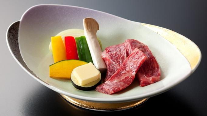 ◎【特選・二大食材】あわびのお造りと佐賀牛A5ランクを堪能『特選プラン〜贅・ぜい〜』