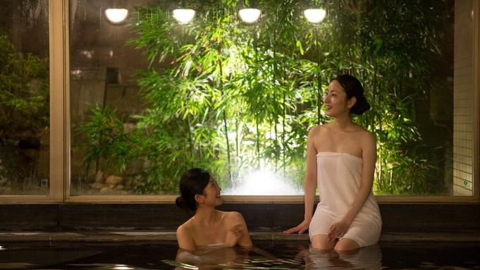 【九州ありがとうキャンペーン】24時間ステイ!13時〜13時まで♪『湯っ〜たりと温泉三昧プラン』
