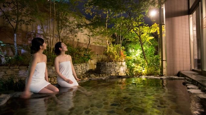 【素泊り】チェックイン深夜0時迄OK★Wi-Fi完備★大浴場にシャンプーバー『シンプル素泊りプラン』