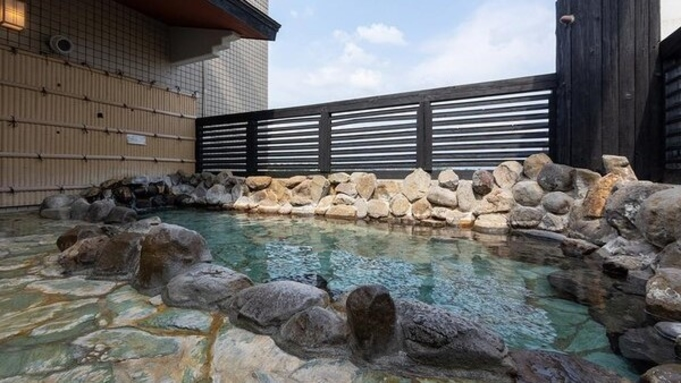 【おひとり様限定】天然温泉&サウナ、岩盤浴でデトックス★密を避けて日頃の疲れをリセット!(朝食付)