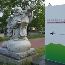 「阿蘇くまもと空港」から車で3分の空港に一番近いホテルです。