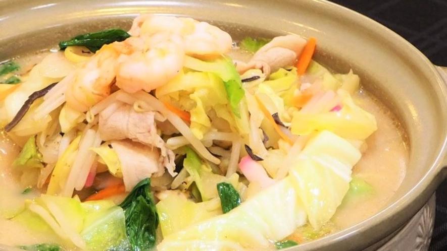 【ふくふくメニュー】野菜たっぷり! 海鮮ふくふくちゃんぽん