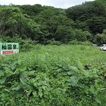 *当館までの道のり1/本当に山の中にあります。看板を見落とさないようにご注意ください。