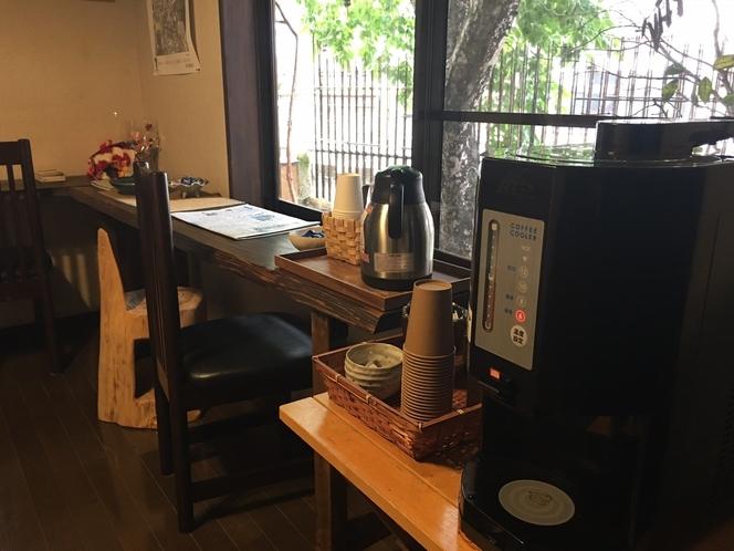 フロントにてコーヒータイム