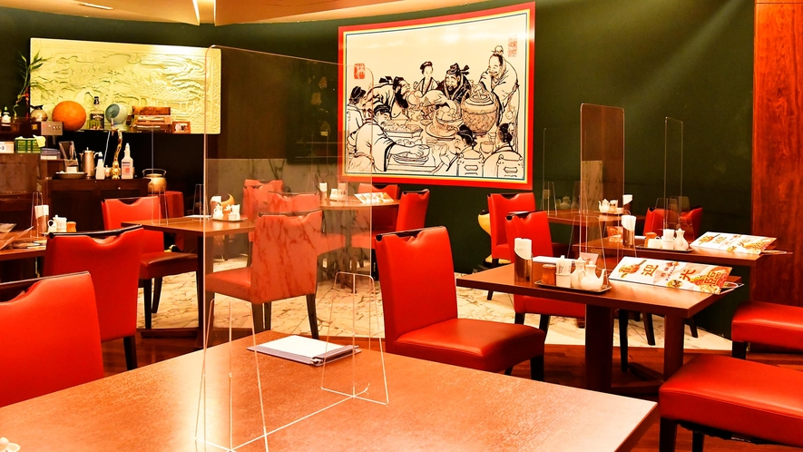 2Fレストラン中国料理「翠」