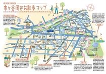 市ヶ谷周辺お散歩マップ