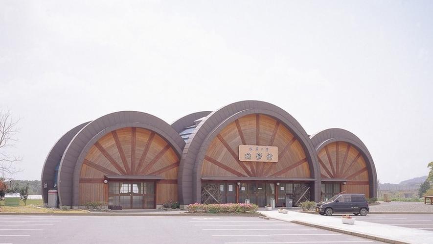 【神埼市】水車の里遊学館