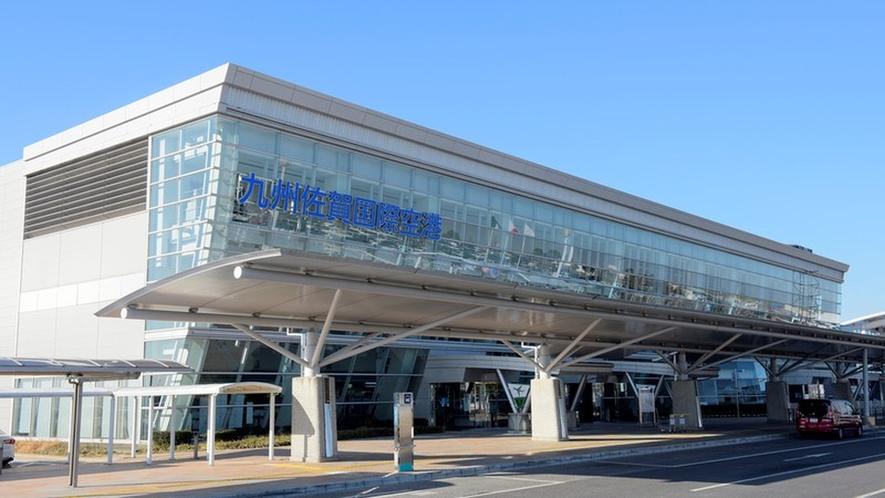 【佐賀市】九州佐賀国際空港