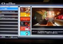 VOD初期画面