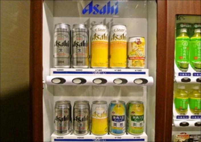 2F自販機ビール