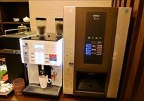 朝食 コーヒー、お茶コーナー