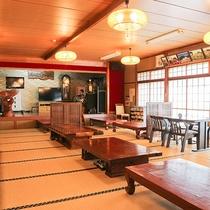 *[食事処]朝・夕のお食事は広間にてお召し上がり下さい