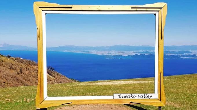 【カップル限定】2人で過ごす琵琶湖の休日。貸切風呂でまったり◆月替わり会席