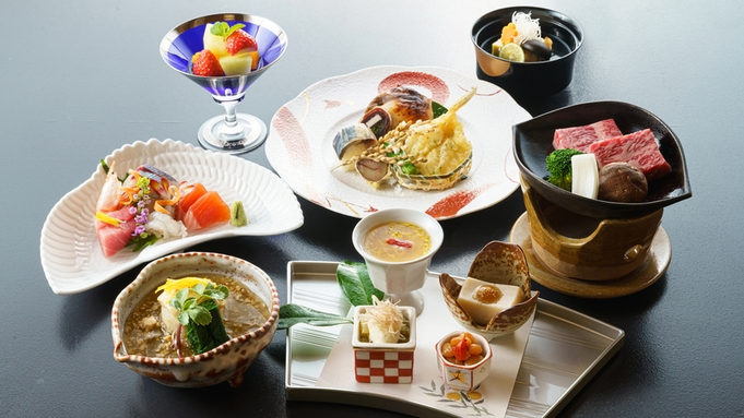 【県民限定】コンビニ券 所有者限定プラン<今こそ滋賀を旅しよう!4>1泊2食付き