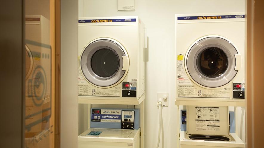 *1階にコインランドリーがあります。その日に洗濯・乾燥ができるので便利!お気軽にご利用下さい。