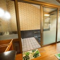 ◆貸切風呂【雄松の湯】