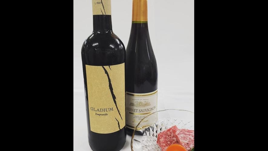 *近江牛ロースに合う赤ワインもご用意しております。お越しの際は是非、近江牛のお供に。