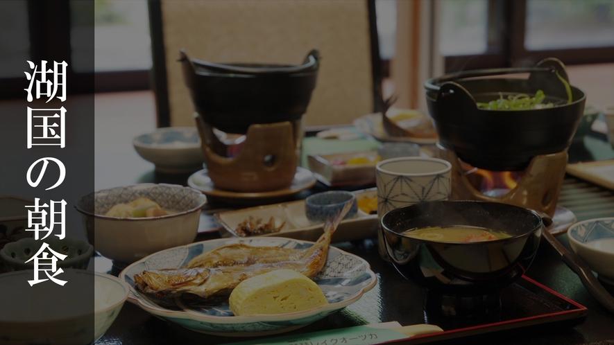 *朝食のご紹介