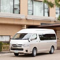 ◆送迎バス(湖西線「和邇駅」から送迎しております。ご利用の際はご予約時にお知らせ下さい。)