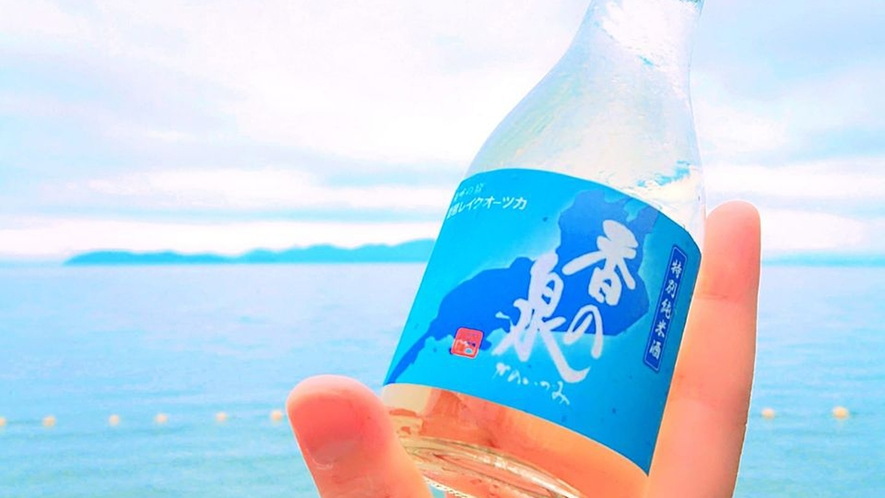 *オリジナルラベルの日本酒が登場しました。お泊りの際はぜひご注文ください★