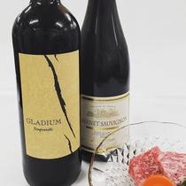 近江牛ロースに合う赤ワインもご用意しております。お越しの際は是非、近江牛のお供に。