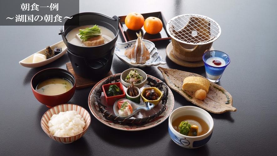 朝食も地元産にこだわり、滋賀県でしか味わえない料理をご用意~湖国の朝食(一例)~