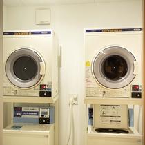 *コインランドリー完備なので、その日に洗濯できます。(有料)