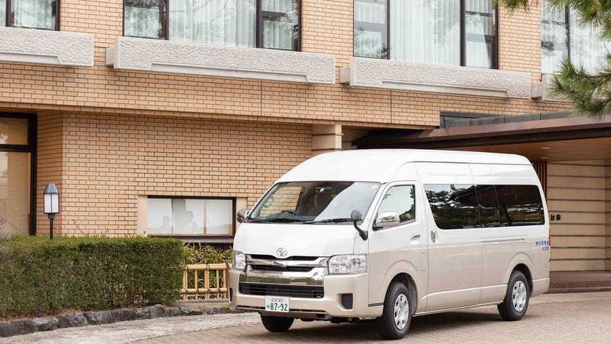 *送迎バス(湖西線「和邇駅」から送迎しております。ご利用の際はご予約時にお知らせ下さい。)