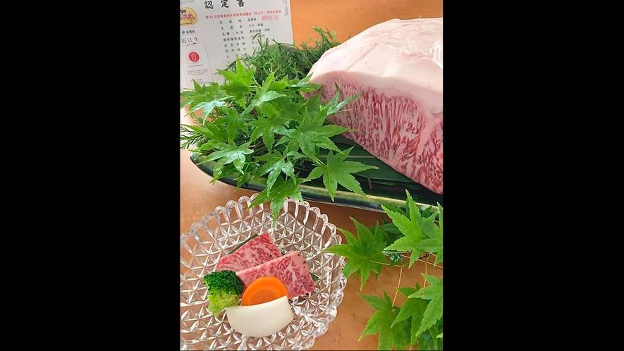 *当館自慢の近江牛をご堪能ください。他にも近江牛を贅沢に使った近江牛会席もご用意しております。